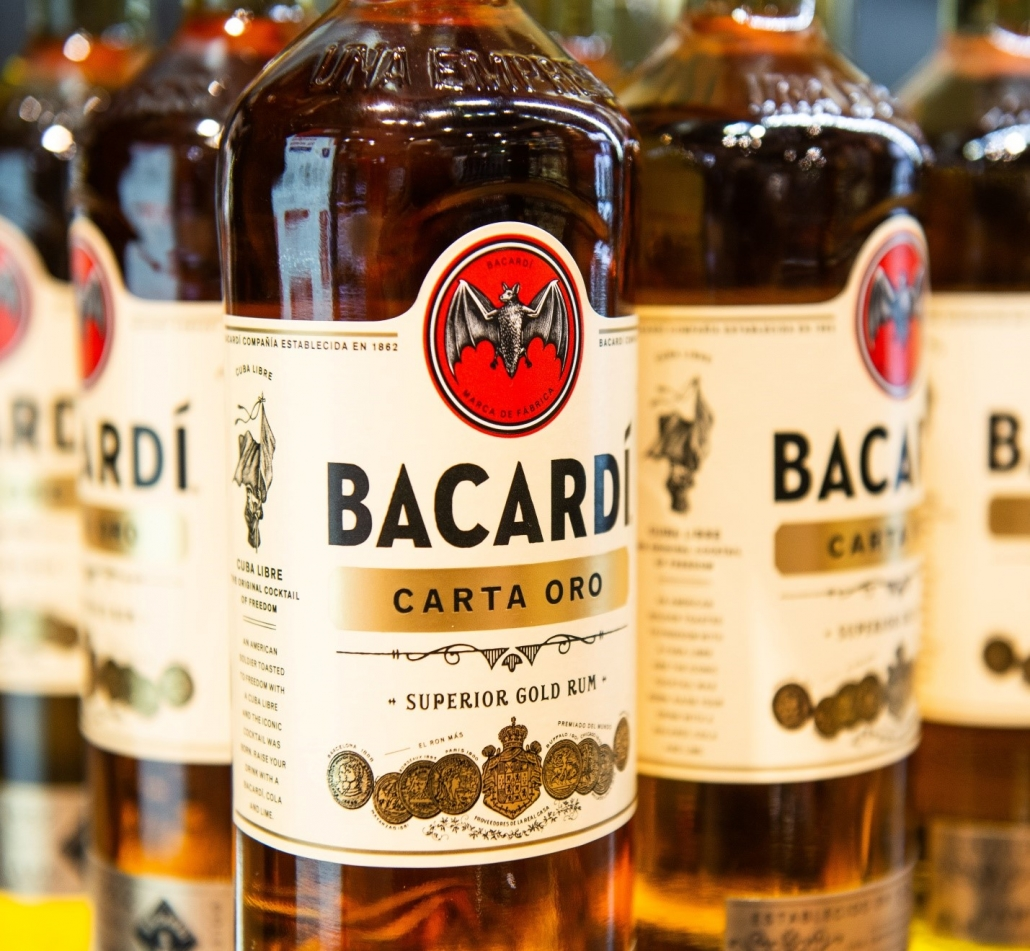 baccardi-factory-rum